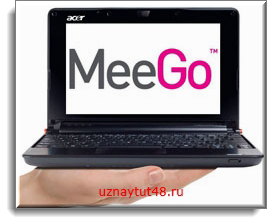 Установка Meego