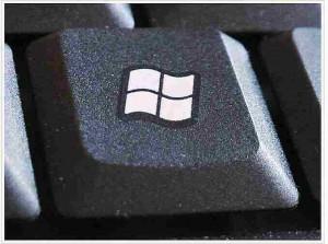 Горячая клавиша win
