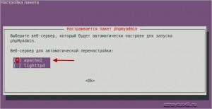 Как установить LAMP в Ubuntu 12.04