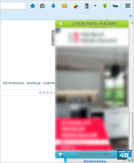 ucoz-reklama