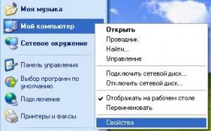 virtual_memory_xp_02