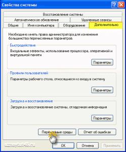 dop_svoystva