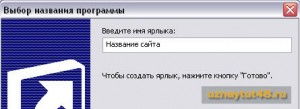link-brausera-desktop