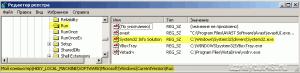 reg_run_system32