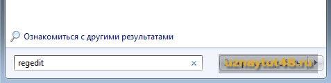 резервная копия реестра windows