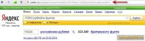 Секреты адресной строки браузеров