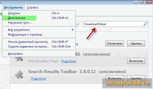 mozilla-downloadsearch