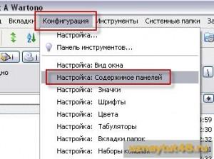 totalskrytye-files1