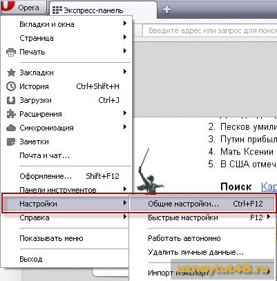 Установка браузера по умолчанию