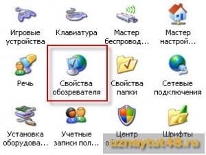 Как включить яваскрипт в браузере