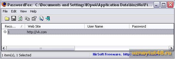 Как узнать пароль в браузере
