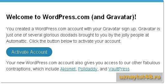 Как создать аватар(gravatar) с помощью сервиса Gravatar