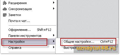 Как выбрать куда качать файлы в браузере