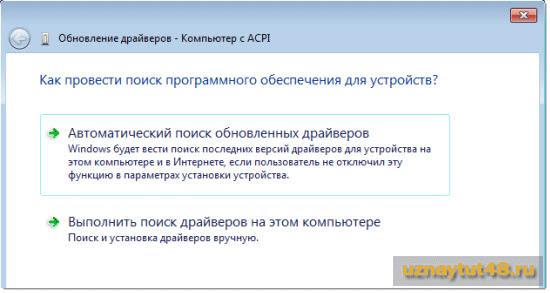 Драйверы для Windows