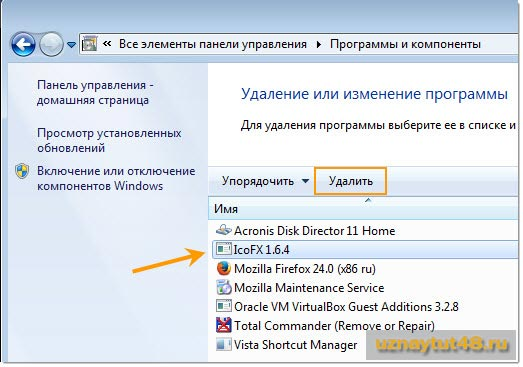 Как удалить программу в Windows