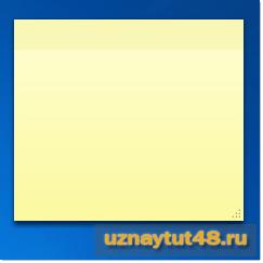 Как создать стикер на рабочем столе Windows