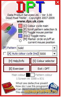 Программа для проверки битых пикселей