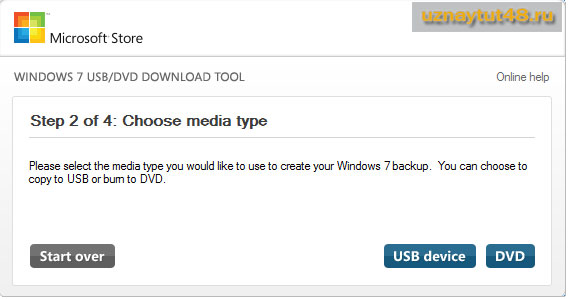 Как создать загрузочную флешку с Windows 7