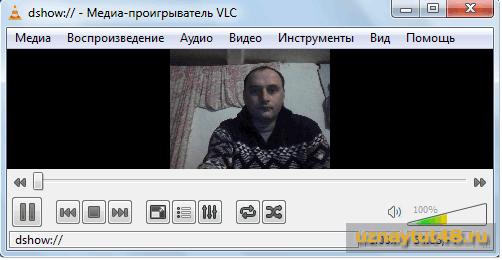 Как проверить веб-камеру на компьютере