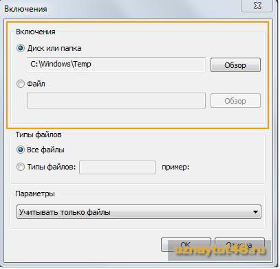 Как автоматически удалять файлы с компьютера