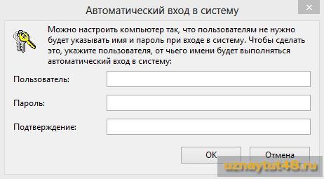 Введите логин и пароль пользователя