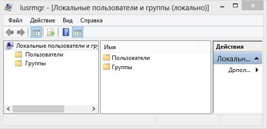Как создать учзапись майкрософт