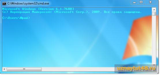 Настройка командной строки Windows