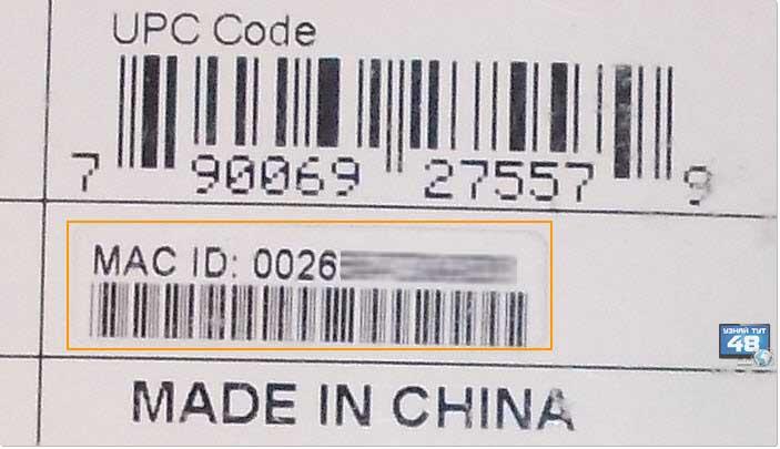 mac адрес на упаковке