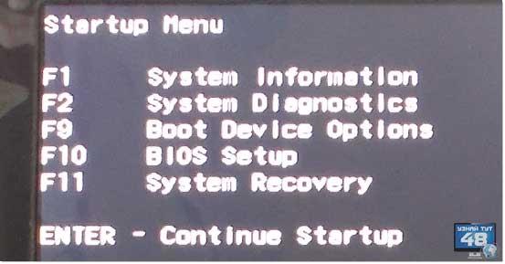 Как восстановить систему на ноутбуке HP Pavilion