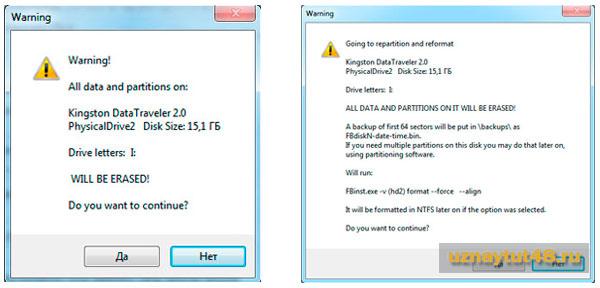 Как создать загрузочный диск программой WinSetupFromUSB