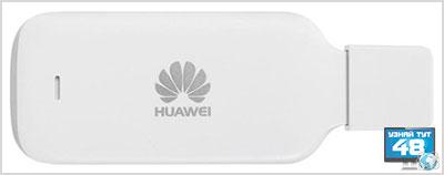 Подключение планшета через 3G модем