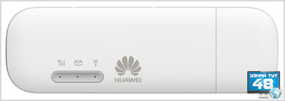 Подключение планшета к интернету через USB-3G-Wi-Fi роутер
