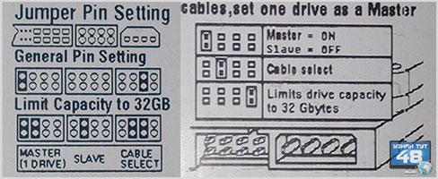 Как подключить два жестких диска