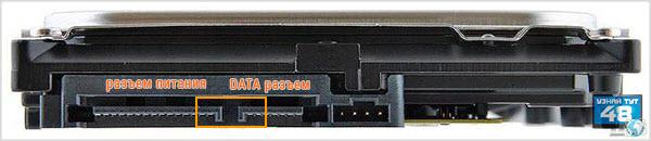Как подключить жесткий диск к компьютеру