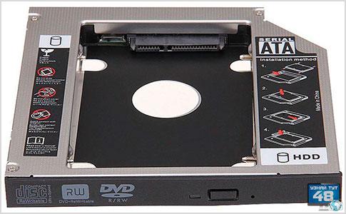 Как подключить жесткий диск к ноутбуку