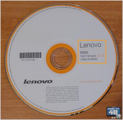 Как узнать модель ноутбука по диску с драйверами