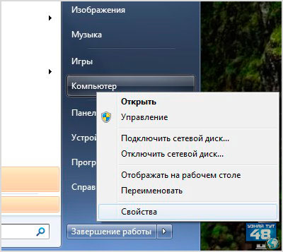 Посмотреть модель видеокарты в Windows