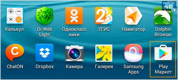 Чем открыть fb2 файл в Андроид