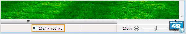 Как изменить размер файла в Paint