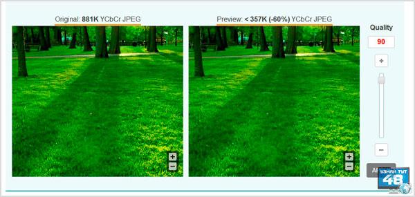 Как уменьшить размер изображения онлайн
