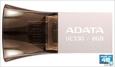 Что такое USB OTG флешка