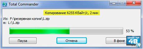 Как c помощью файлового менеджера проверить скорость флешки