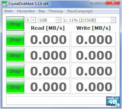 Программа CrystalDiskMark