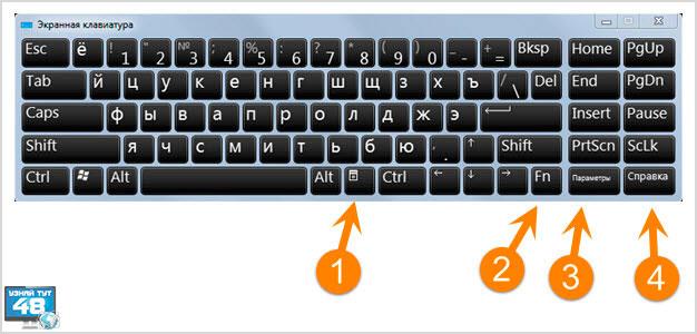 Назначение клавиш и настройка приложения osk
