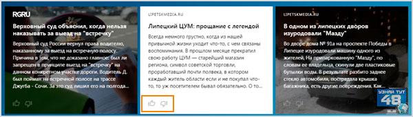 Как отключить Дзен в Яндекс браузере