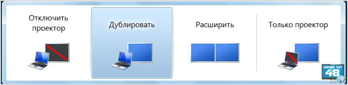 меню экрана