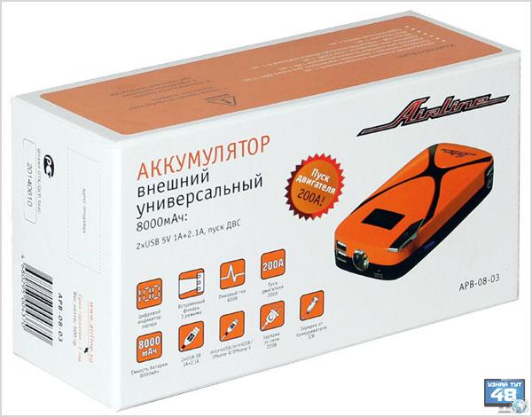 зарядное устройство для автолюбителя